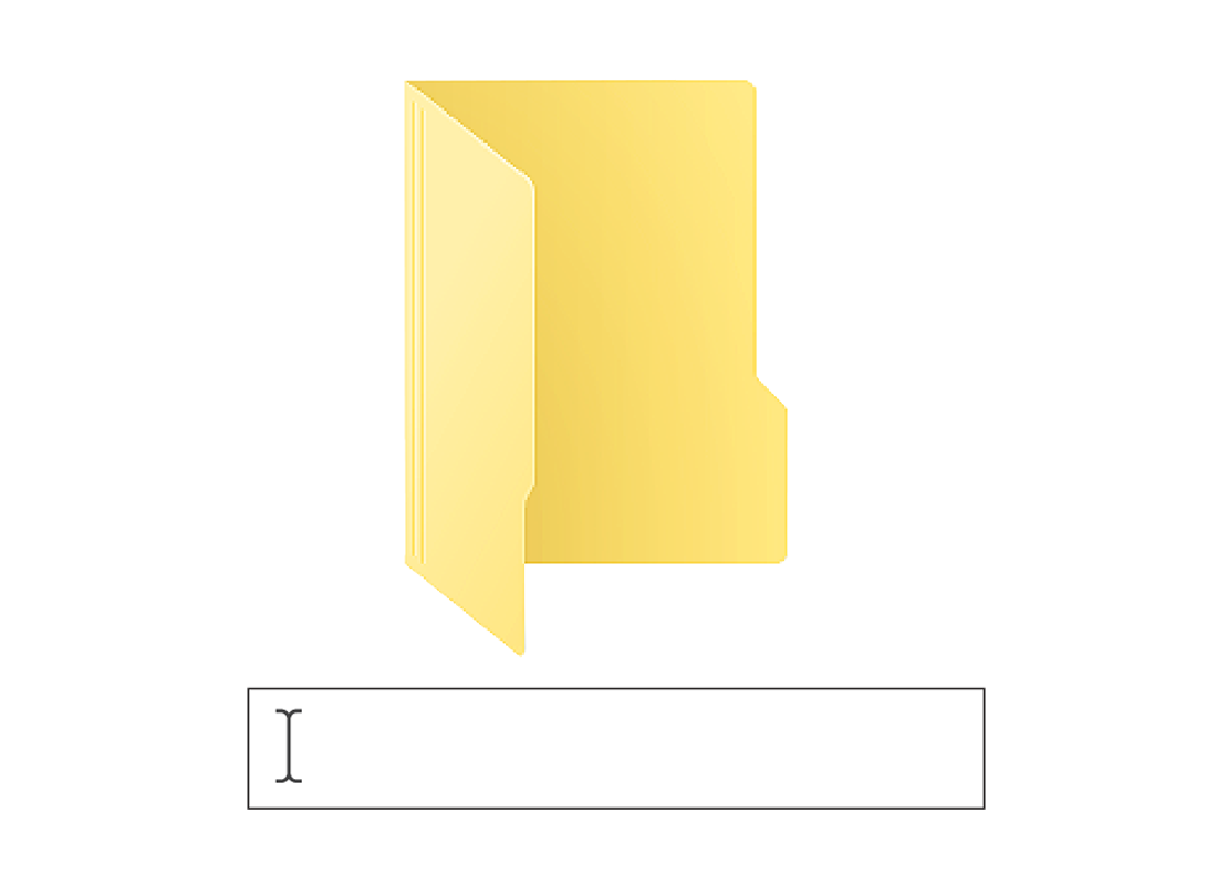 a file ready to be renamed