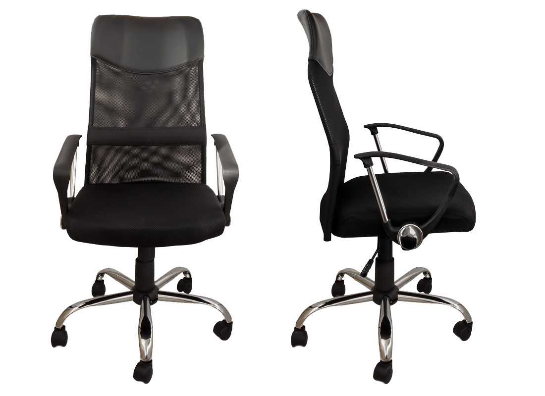 a typical office chair viewed from the front and from the side